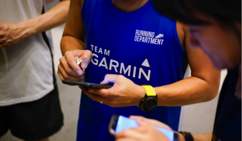 Running Department